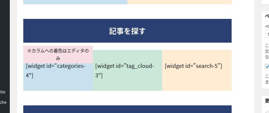 2018年5月10日現在のnaenote.netトップページ